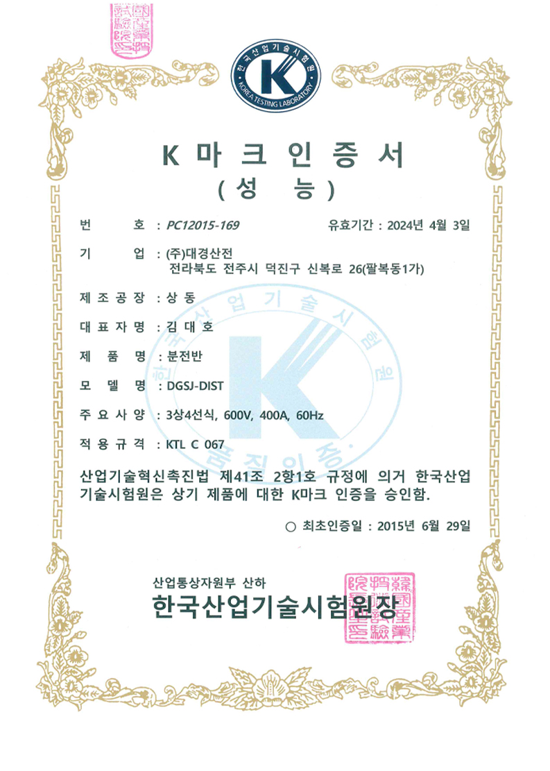 Certified_17