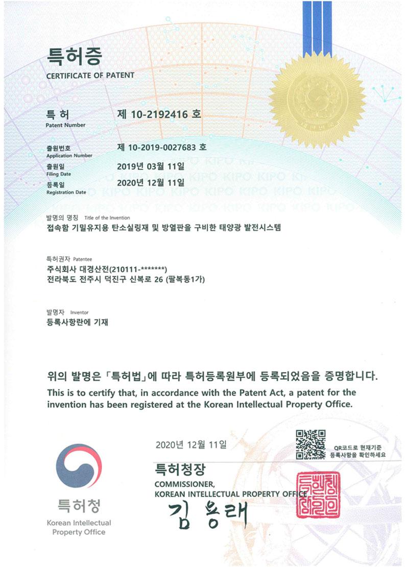 Certified_26-2