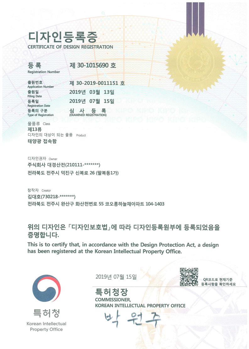 Certified_28