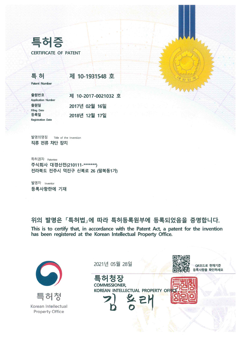 Certified_31