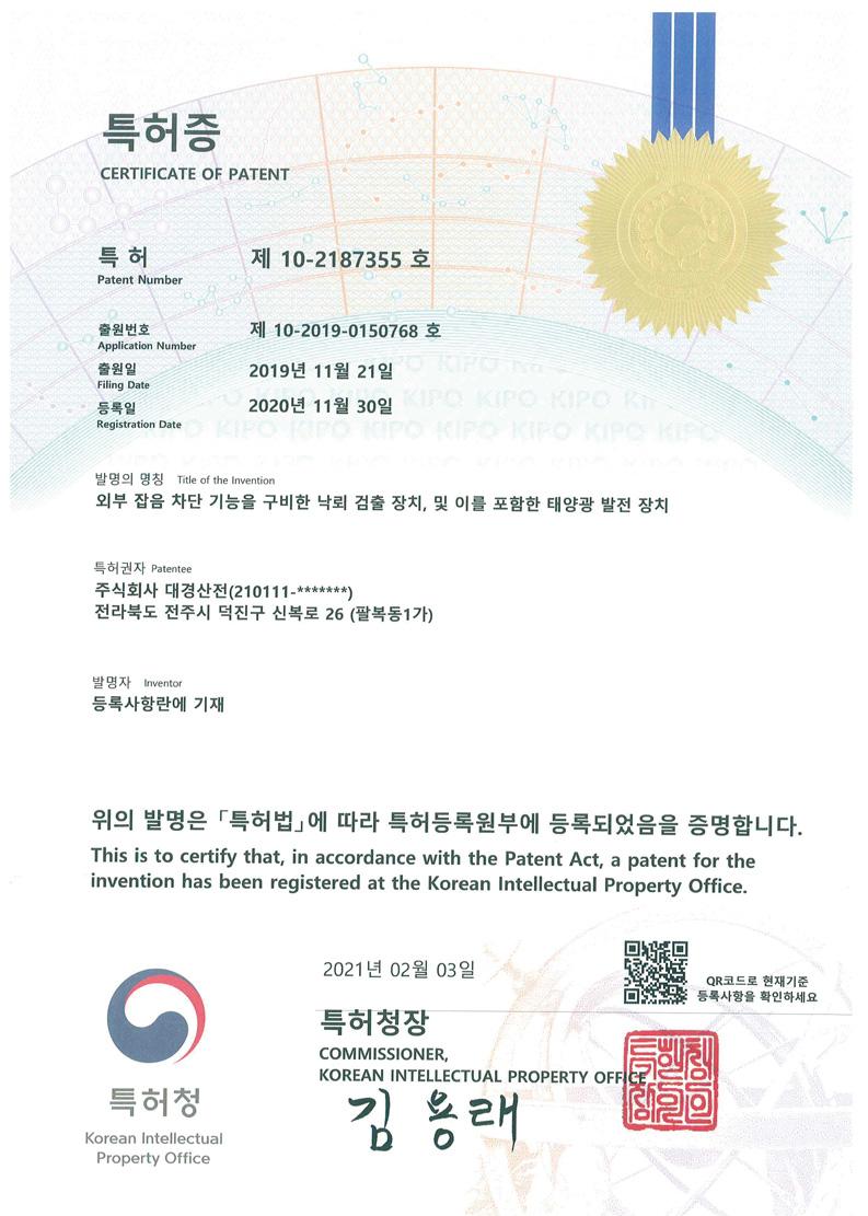 Certified_36