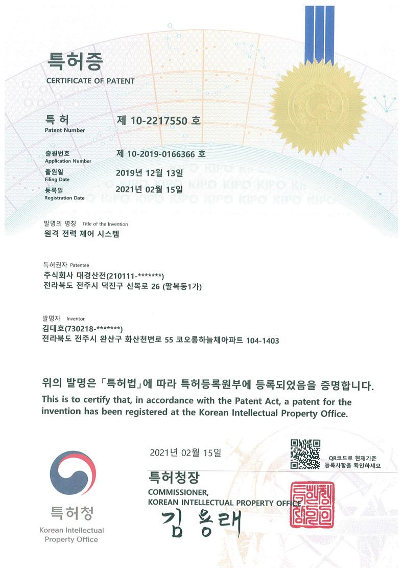 Certified_38