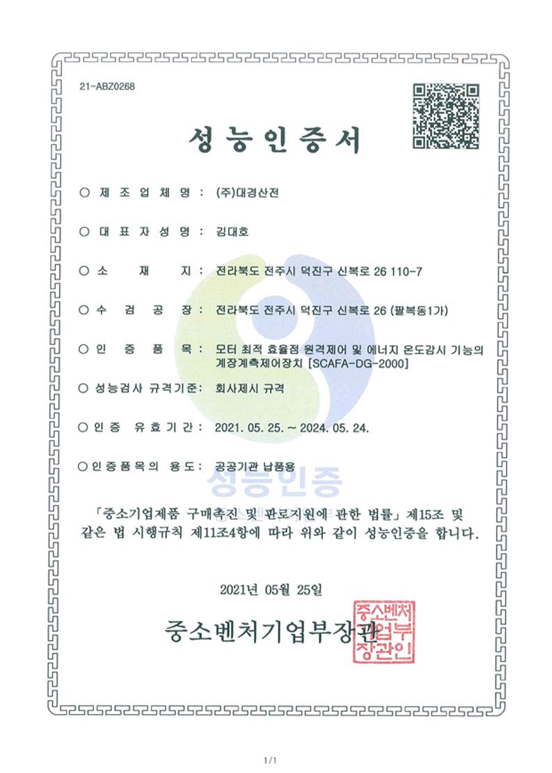 Certified_9